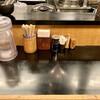 麺処 にしむら - 料理写真:セットアップ