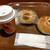 ブーランジュリー横浜 - 料理写真:熊パンとずんだのパン~☆