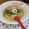 Ebikurabu - 料理写真: