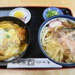 徳兵衛 - 料理写真:かつ丼セット(+100円でうどんを普通サイズに変更)