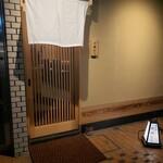 Kagurazaka sushi tamura - 入り口