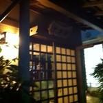 芭蕉庵 - 入口
