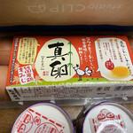 どんぐり荘 - 料理写真:石本農場の真卵280円