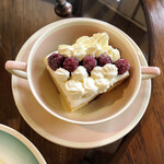 Tea Cozy - コージークーパーケーキ