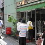 昭和ベーカリー - 休業前の大混雑