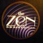 the ZEN -