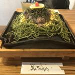 瓦.Tokyo -