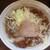 中華食堂 きずな  - 料理写真:特製濃厚とんこつラーメン肉75g