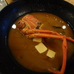 13643540 - 大きなお椀の味噌汁。最初に出てきた伊勢海老を使ったもの?