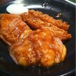焼肉トラジ - ホルモン盛り3点  980円