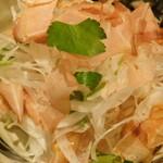 WA-DINNER き - 淡路 ほんのり甘い玉葱と三つ葉のサラダ