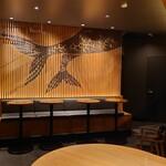 スターバックスコーヒー - 1階席