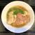 麺屋 中川會 - チャーシュー醤油そば(1,180円)