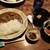 たくみ割烹店 - 牛スジ煮込みカレー 1100円