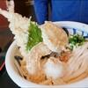にし蔵 - 料理写真: