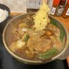 Kadomaru - 料理写真:
