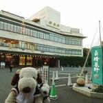 上野 精養軒 カフェラン ランドーレ
