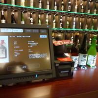 試 - 商品をみてオーダーする?ディスプレイでお好みのお酒を徹底的に検索する?