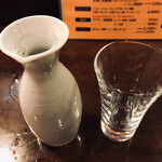 魚一心 - 賀茂鶴(常温)一合(320円税別)
