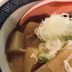 魚一心 - もつ煮込み(650円税別)