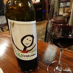 Boqueria - 赤ワインボトル3,900円 202009