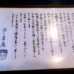 13647890 - 蕎麦粉は北海道産のものとのことです
