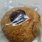 ブラウニー ブレッド&ベーグルズ - 全粒粉のチョコレートスコーン