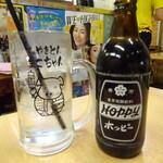 まこちゃん - ホッピーセット580円
