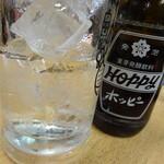 まこちゃん - ナカおかわり290円