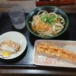 山よし - 料理写真:かけ(小)+チクワ天+おにぎり  410円