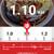中華食堂 きずな  - その他写真:黒担々麺の辛さは 1.1KM(辛メーター) と判定しました