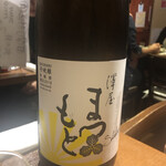 純米酒専門 粋酔 -