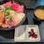海王丸 - 料理写真:特選海鮮丼(ご飯大盛) 1,250円