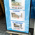 海王丸 - メニュー写真:店頭のランチメニュー看板