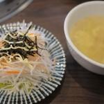 焼肉べこ六 - ランチ サラダ&スープ