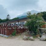 支笏湖観光センター -