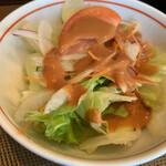 天きち - サラダ