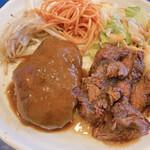 レストラン アライ - ハンバーグ さがりステーキ