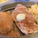 レストラン アライ - ハンバーグ ランプステーキ こちらも1500円