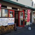 薪釜屋YOSHIZO - 外観(薪積んであります)お店の前に駐車できます。