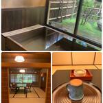 柳生の庄 - 内風呂とお部屋。 コーヒーホリックの私を覚えていてくれた。何もいわなくとも、マグカップが用意されていた。
