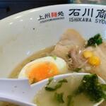 上州麵処 石川商店 - 岩海苔を掬(すく)ったところです。磯の香りが良いですね。塩ラーメン全体が調和している。