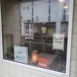 cafe ブロンズ - 外観写真: