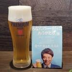 炭火焼 みや澤 - プレミアムモルツ生ビール