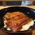 山田の鰻 - 料理写真:山田の鰻どんぶり 竹(うなぎ一尾)