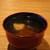 山田の鰻 - 料理写真:麩、豆腐、青ねぎの赤出汁