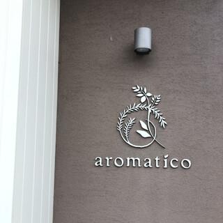 アロマティコ -