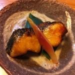 季節のお料理 辻むら - 柚庵焼