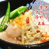 nu-dorusaunzu - 料理写真:ホタテクリーミー冷やし中華