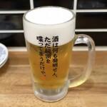 unagikushiryouriuchouten - サッポロ生ビール